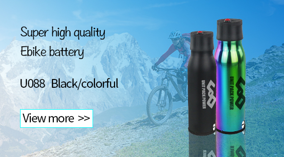 Water bottle Ebike battery