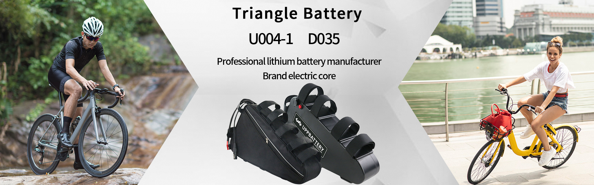 U004 Super higher power Ebike battery